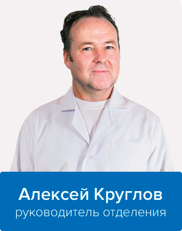 alexey-kruglov